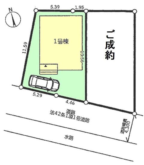 早川区画図