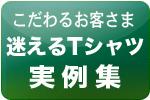 jiturei_botan