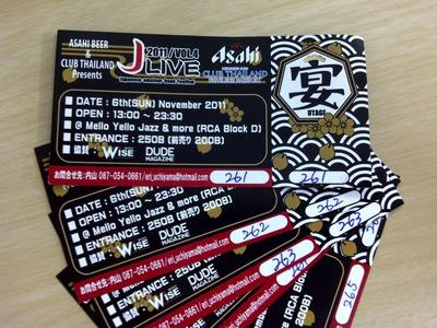 J-Live広告-4