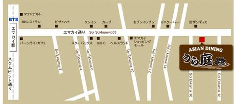 うら庭map