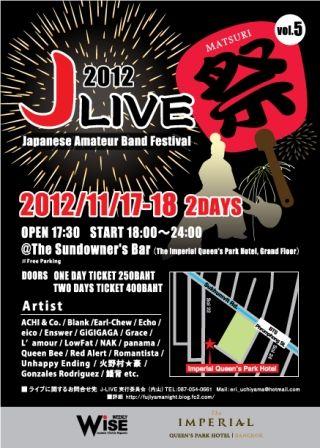 J-LIVE2012FL