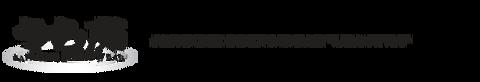 うら庭Logo(2)