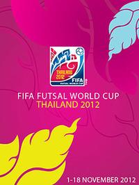 フットサルワールドカップロゴ