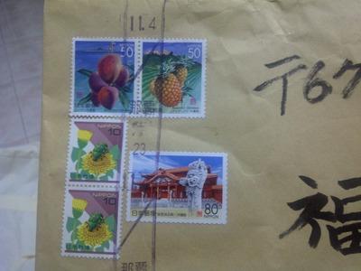 Makkasan-20111114-01032