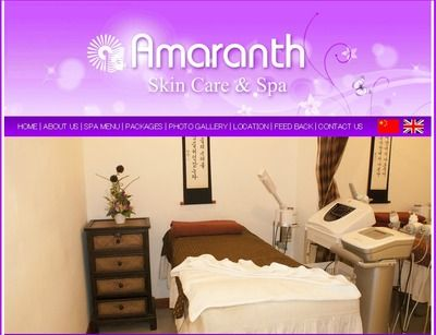 Amaranth1