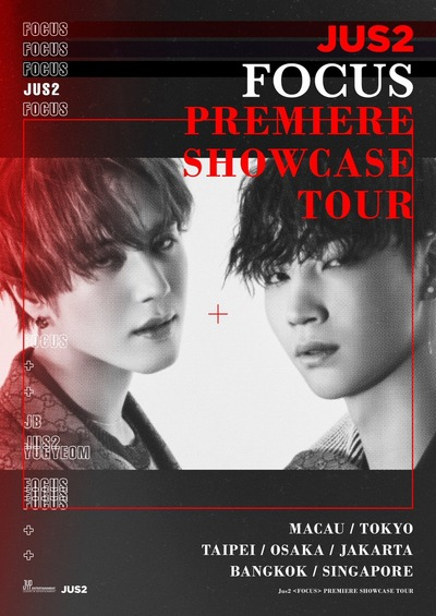 Jus2_FOCUS_PREMIERE SHOWCASE TOUR in BANGKOK_コンサート送迎