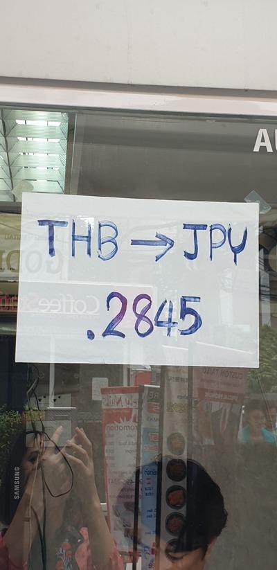 20190731_114752
