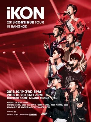 ikon-2018-continue-tour-in-bkk-バンコク予約ドットコム