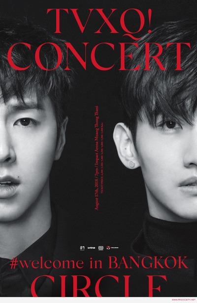 TVXQ! CONCERT - CIRCLE_バンコク予約ドットコム2