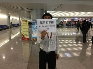 VIP優先入国サービス_4