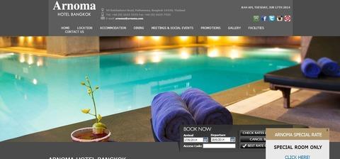 ANOMA HOTEL