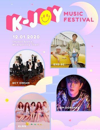 K-JOY MUSIC FESTIVAL 2020 バンコク予約ドットコム