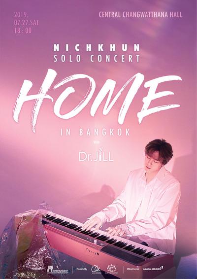NICHKHUN SOLO CONCERT 'HOME' IN BANGKOK