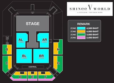 seat_shinee_24Jun2017_バンコク予約ドットコム