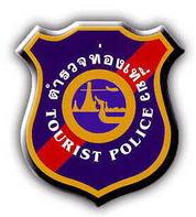 tourist_police_logo