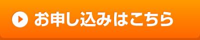 Form_バンコク予約ドットコム