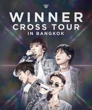 WINNER [CROSS] TOUR バンコク予約ドットコム