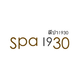 Spa1930 Logo