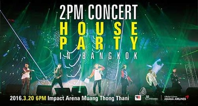 2pm-concert-house-party-in-bangkok-2016-hilight