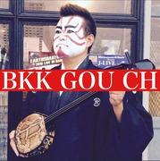 BKK GOU CH