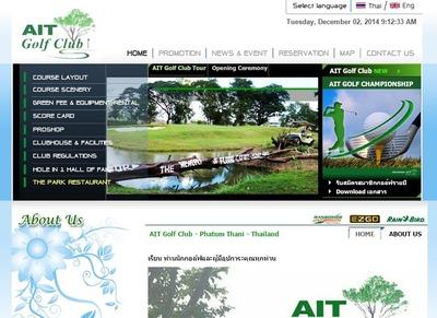 AIT Golf Club