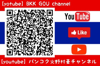 BKK_GOU_Channel_logo