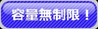 ポケットWIFIルーター_バンコク予約ドットコム5