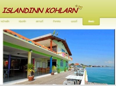 Koh Larn Hotel3