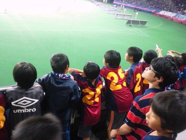 FC東京観戦ツアー