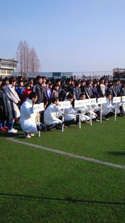 MUFGカップ卒業記念大会(2  月14日)