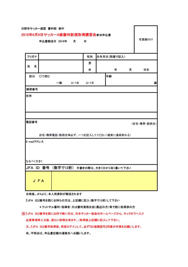 JFA4001
