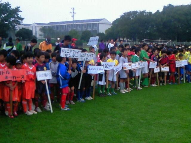 日野市民大会開会式