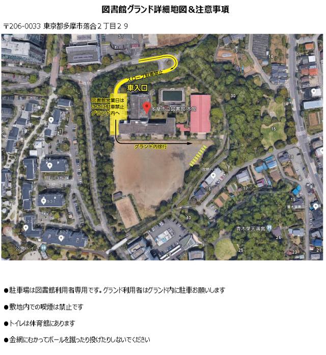 20180321_落合SC卒業招待大会_ページ_7