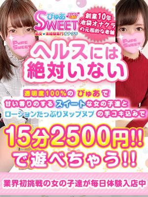 媒体300-400(オフィシャルスマホ)