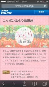 2014-04-01-21-57-29