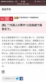 2014-04-01-21-58-36