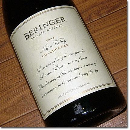 Beringer-CH-PR-L
