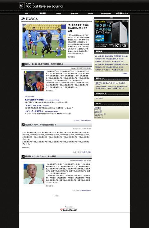 RFJ_image01