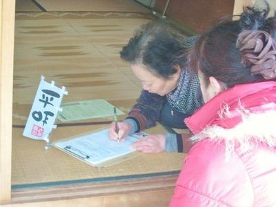 15成羽地域訪問 (1)