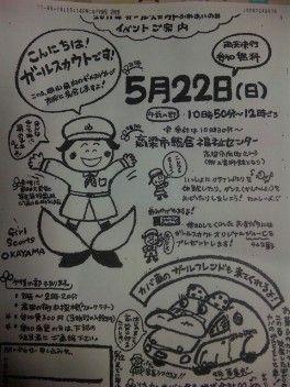 9102d1c4.jpg