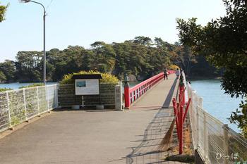 福浦橋−1