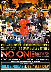 no-june2009