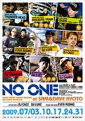 no-july2009