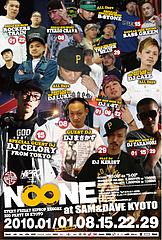 noone01