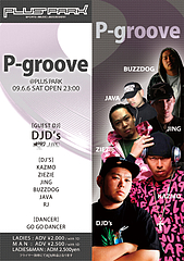 p-groove_a