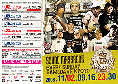 2008.11sm