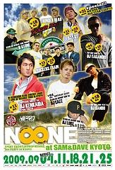 noone9