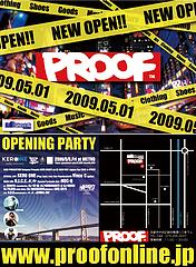 proofopen_dm
