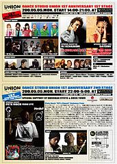 union_1st