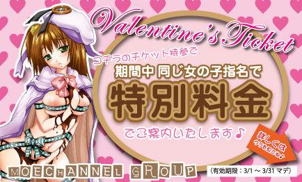 バレンタインカード_おもて